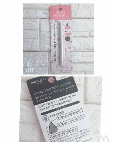 MPトライアングルアイブロウペンシル/Mio Piccolo/アイブロウペンシルを使ったクチコミ(2枚目)