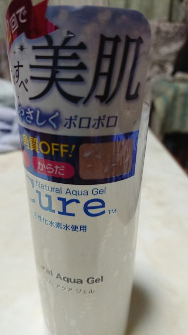 ナチュラルアクアジェル /Cure/ゴマージュ・ピーリングを使ったクチコミ(1枚目)