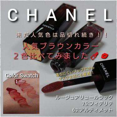 ルージュ アリュール ラック/CHANEL/口紅を使ったクチコミ(1枚目)