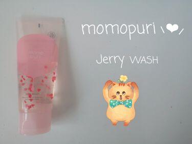潤いジェリー洗顔/ももぷり/その他洗顔料を使ったクチコミ(1枚目)