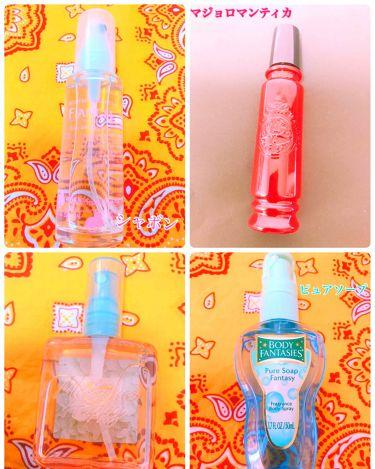 ボディミスト シャボン/フィアンセ/香水(レディース)を使ったクチコミ(2枚目)