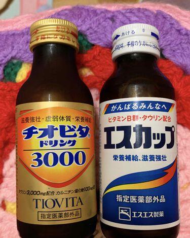キューピーコーワゴールドα(医薬品)/コーワ/その他を使ったクチコミ(2枚目)