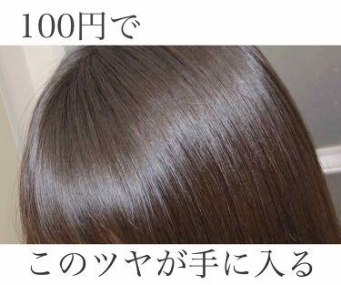 絡みにくい!髪通りなめらか長短2段ヘアブラシ/キャンドゥ/ヘアケアグッズを使ったクチコミ(1枚目)