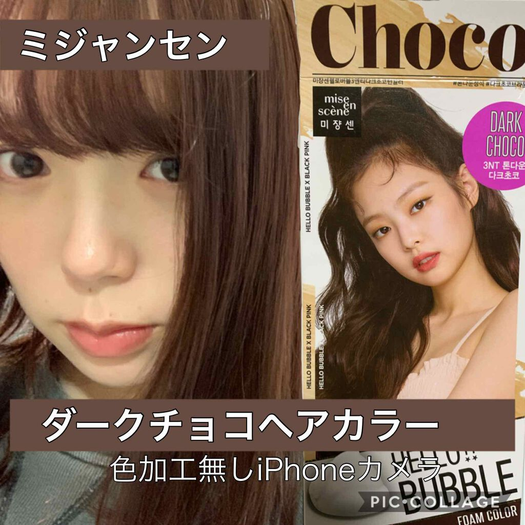 韓國miseenscene HELLO BUBBLE 泡沫染髮劑