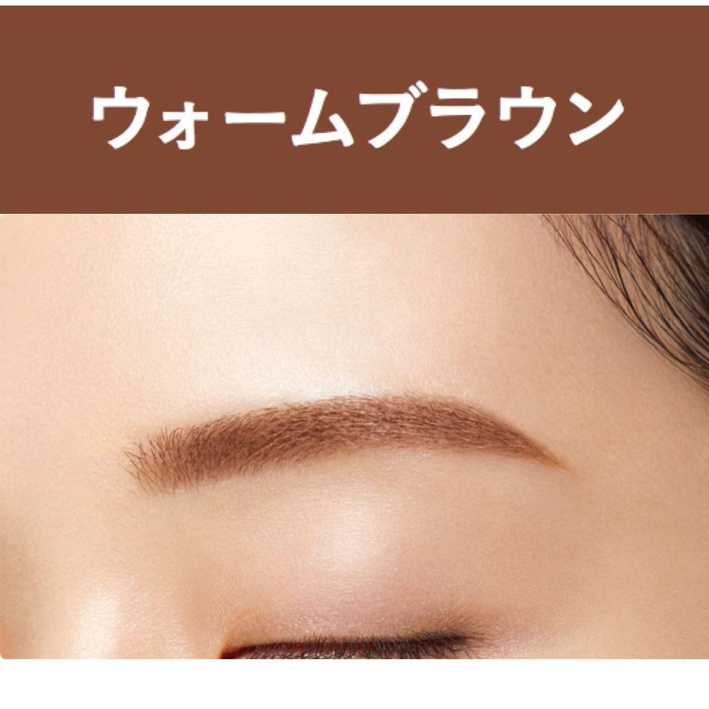 発売前モニター募集!眉毛1本1本を固めず自然な仕上がりに。デジャヴュの新製品「フィルム眉カラー」(3枚目)