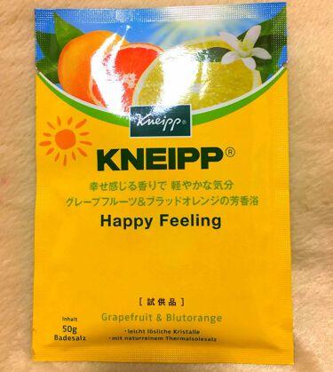いちご大福さんの「クナイプバスソルト ハッピーフィーリング グレープフルーツ&ブラッドオレンジの香り<入浴剤>」を含むクチコミ