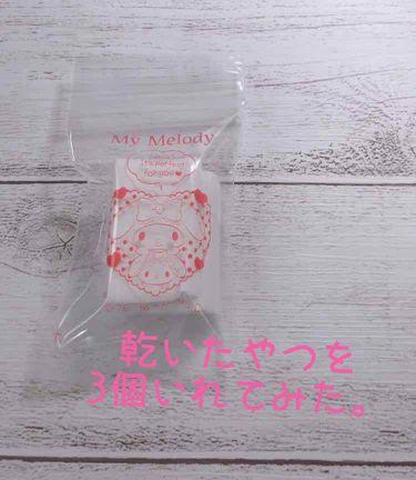 cosmetic puff カット型/DAISO/パフ・スポンジを使ったクチコミ(4枚目)