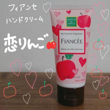 ハンドクリーム 恋りんごの香り/フィアンセ/ハンドクリーム・ケアを使ったクチコミ(1枚目)