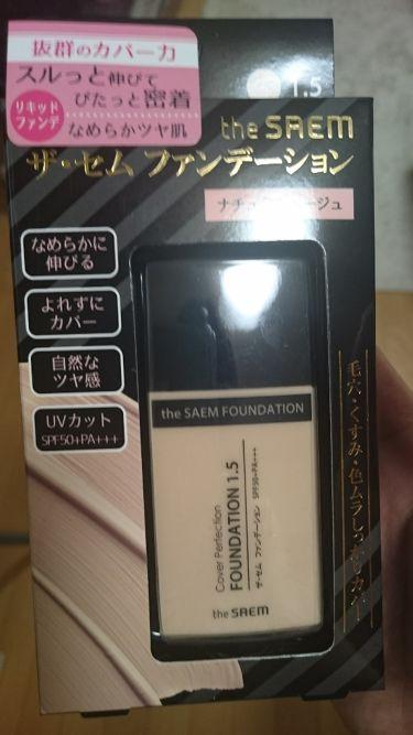 カバーパーフェクションファンデーション/the SAEM/リキッドファンデーションを使ったクチコミ(1枚目)