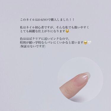 エスポルール ネイルポリッシュ/エスポルール/マニキュアを使ったクチコミ(3枚目)