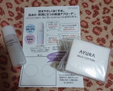リズムコンセントレートウォーター/AYURA/化粧水を使ったクチコミ(2枚目)