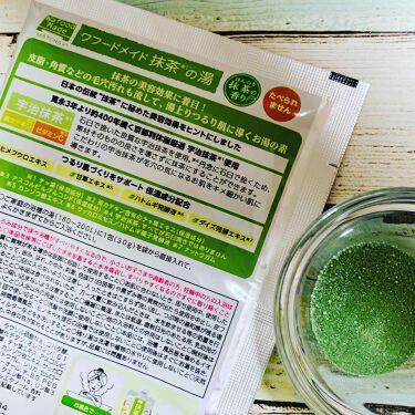ワフードメイド 宇治抹茶の湯/pdc/入浴剤を使ったクチコミ(2枚目)