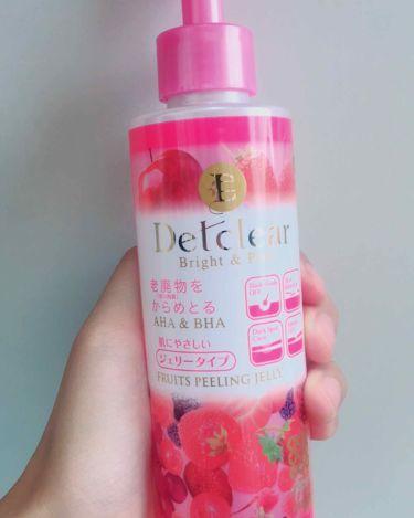 DETクリア ブライト&ピール ピーリングジェリー <ミックスベリーの香り>/明色化粧品/ピーリングを使ったクチコミ(2枚目)