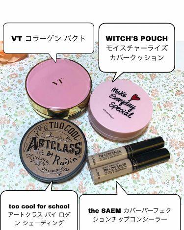 モイスチャーライズカバークッション/Witch's Pouch/その他ファンデーションを使ったクチコミ(2枚目)