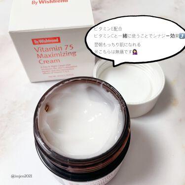 ピュアビタミン C21.5 アドバンスドセラム/By Wishtrend/美容液を使ったクチコミ(3枚目)