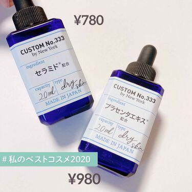 発酵プラセンタ/CUSTOM No.333 by New York/美容液を使ったクチコミ(1枚目)