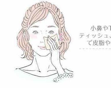 ぷるぷるジェリーミスト/ettusais/ミスト状化粧水を使ったクチコミ(2枚目)
