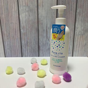 うるおいin手肌すっきり洗浄乳液/ハンドクリーム・ケアを使ったクチコミ(1枚目)