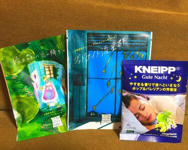 おかもとさんの「クナイプグーテナハト バスパール ホップ&バレリアンの香り<入浴剤>」を含むクチコミ