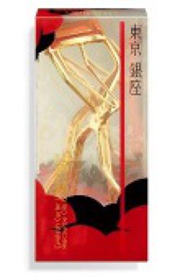 2020/11/1発売 SHISEIDO アイラッシュカーラー リミテッド エディション