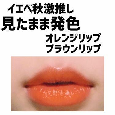 ヴェールリッチルージュ/kiss/口紅を使ったクチコミ(1枚目)