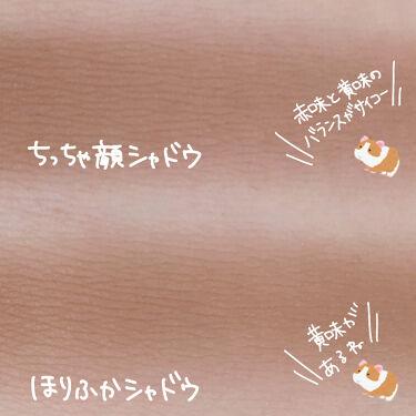 ちっちゃ顔シャドウ/WHOMEE/シェーディングを使ったクチコミ(6枚目)