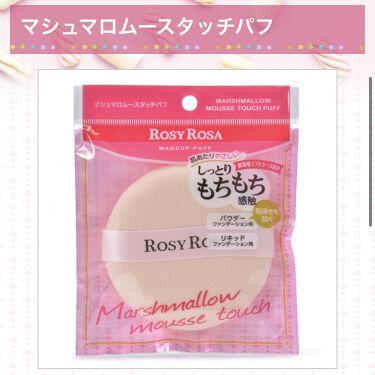 美思 チョボヤン BBクリーム(R)/MISSHA/BBクリームを使ったクチコミ(4枚目)