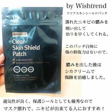 クリアスキン シールドパッチ/By Wishtrend/シートマスク・パックを使ったクチコミ(4枚目)