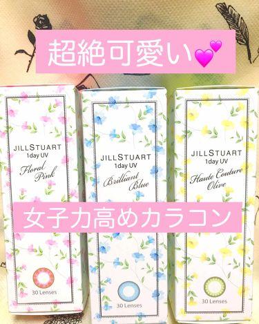 JILL STUART 1day UV/JILL STUART/その他を使ったクチコミ(1枚目)