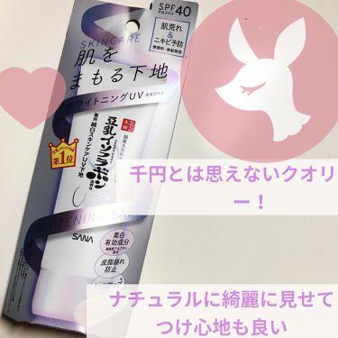 薬用 アクネケア ポアカバーベース/DHC/化粧下地を使ったクチコミ(1枚目)