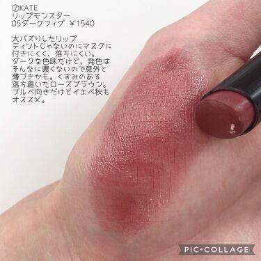 オペラ リップティント N/OPERA/口紅を使ったクチコミ(8枚目)