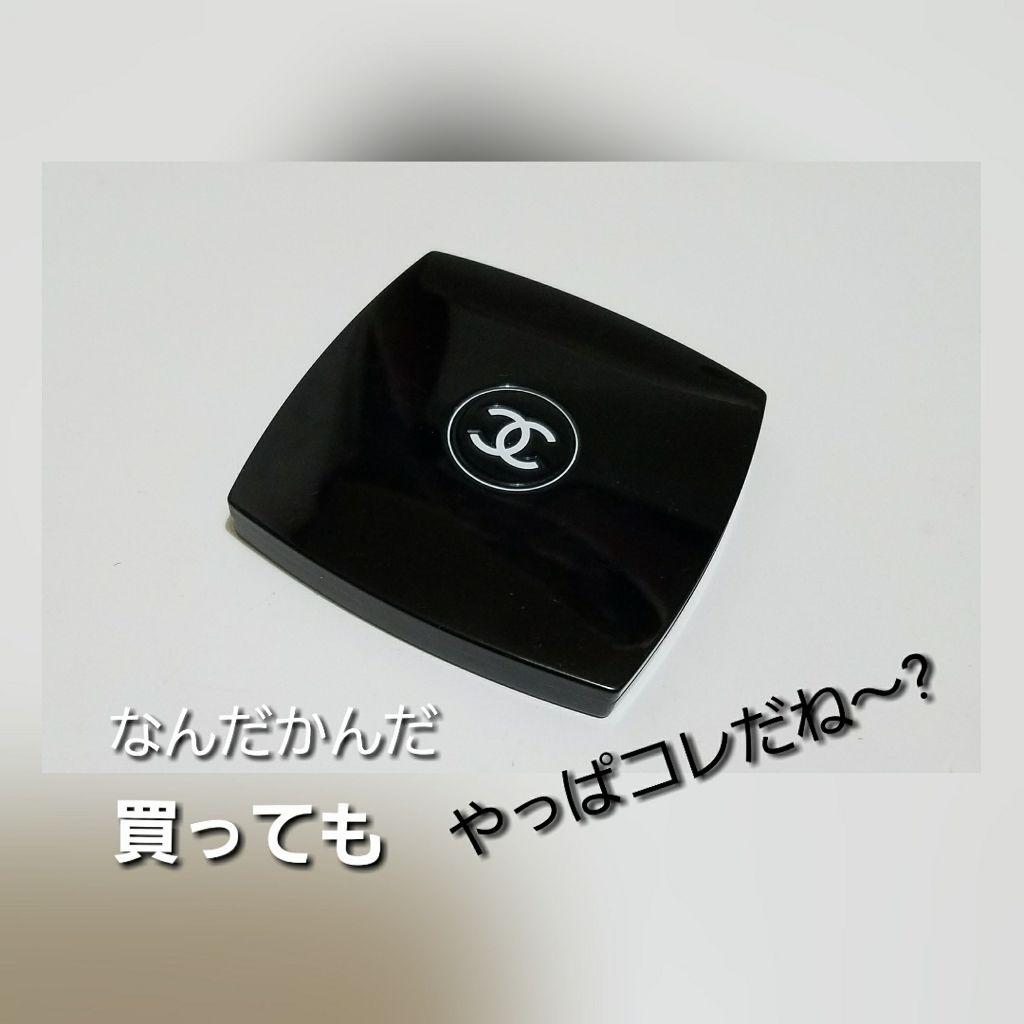 e3c0c02930b2 ミロワール ドゥーブル ファセット CHANELの口コミ「長年の愛用品です。なんだかんだ、小さい鏡は..」 by ☪七香.(混合肌/30代前半)    LIPS
