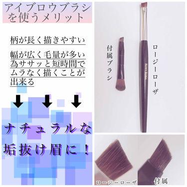 熊野筆 眉用/ロージーローザ/メイクブラシを使ったクチコミ(3枚目)