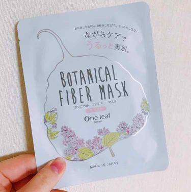 ボタニカル ファイバー マスク モイスト/One leaf TOKYO/シートマスク・パックを使ったクチコミ(2枚目)