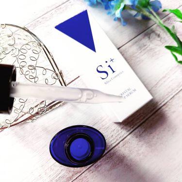 クリスタルディープセラム/silica cosmetics/美容液を使ったクチコミ(3枚目)