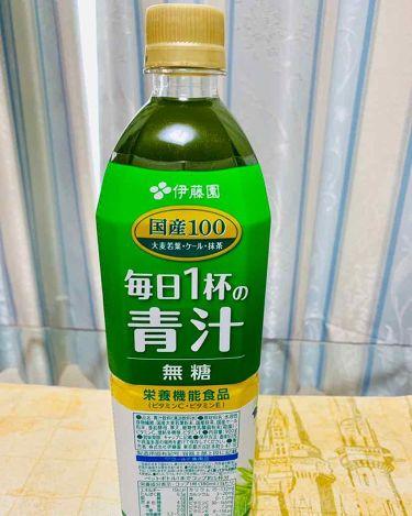 毎日一杯の青汁 無糖タイプ/伊藤園/ドリンクを使ったクチコミ(4枚目)