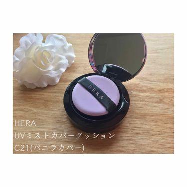 UVミストクッション/HERA(ヘラ/韓国)/日焼け止め(顔用) by 齊藤ほくろ