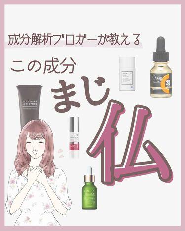 モイスチャライジングセラム/エトヴォス/美容液を使ったクチコミ(1枚目)