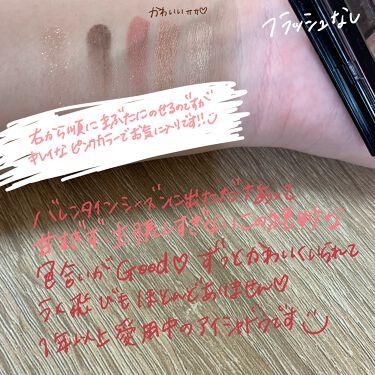 HARU하루/🌷ゆるゆる更新中🌷 on LIPS 「BRAND:RIMMELCOLOR:ショコラスウィート アイズ..」(3枚目)