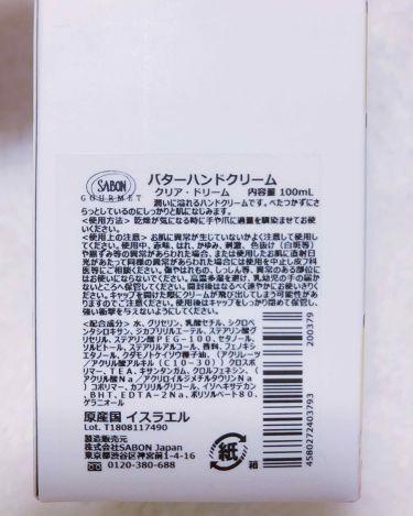 バターハンドクリーム /SABON/ハンドクリーム・ケアを使ったクチコミ(2枚目)
