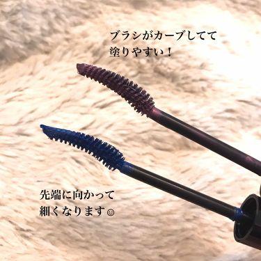 エスポルール カラーマスカラ/DAISO/マスカラを使ったクチコミ(2枚目)