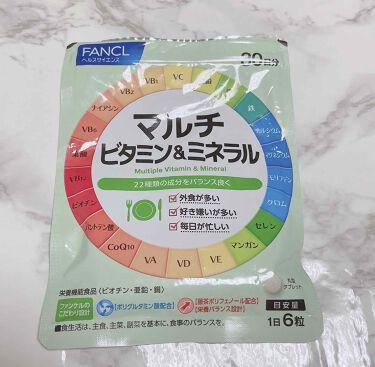 かんでおいしいチュアブルサプリ カルシウム/オリヒロ/健康サプリメントを使ったクチコミ(2枚目)