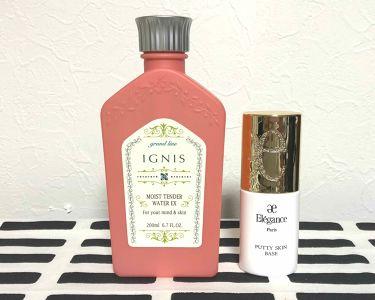 モイストテンダーウォーターEX/IGNIS/化粧水を使ったクチコミ(1枚目)