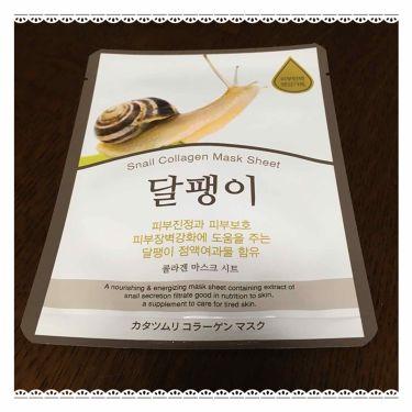 枇杷子さんの「DERMAL(韓国)カタツムリコラーゲン エッセンスマスク<シートマスク・パック>」を含むクチコミ