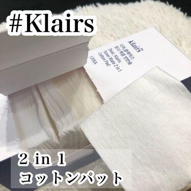 2 in 1 コットンパット/Klairs/コットンを使ったクチコミ(1枚目)