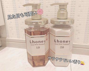 ディープモイスト シャンプー1.0/ヘアトリートメント2.0/&honey/シャンプー・コンディショナー by nono