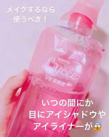 今田ちぃさんの「ロート製薬ロートリセ洗眼薬(医薬品)<その他>」を含むクチコミ
