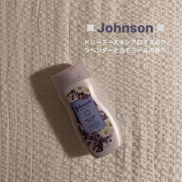 【画像付きクチコミ】 ジョンソン ドリーミースキンアロマミルク ·ずっと使ってるジョンソンのボディークリーム🤍とにかく保湿力がすごくて、ベタベタにならなくて、伸びがよくて最高です·3本リピってます!!·匂いもラベンダーのいい匂いでおすすめです·#ジョンソ...