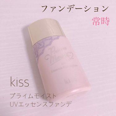プライムモイスト UVエッセンスファンデ/kiss/リキッドファンデーションを使ったクチコミ(3枚目)