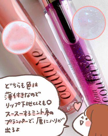 リッププランパー/otona couture(オトナクチュール)/リップケア・リップクリームを使ったクチコミ(2枚目)